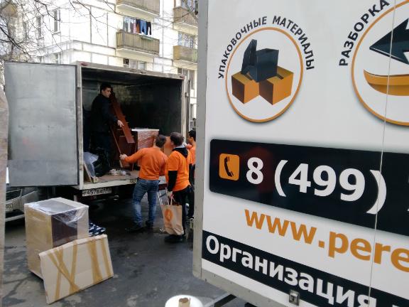 Кинотеатр минск в новополоцке заказ билетов онлайн